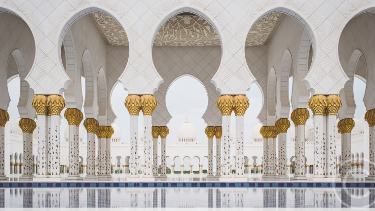 Gender Equality and Justice in Islam